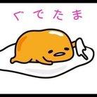 こう☆@あまちゃん 超神推し ( z2P5NNO1DfbT8bi )
