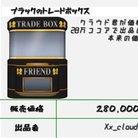 28 Lv106 ( cloudmeetme )