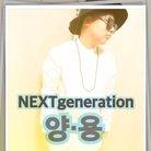 Yan-yon ( nextg_vocal )