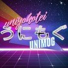 うにもぐ ( unimog_mtzk )