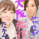 かうゆがなやみ ( Uuuuca72 )