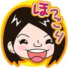 転売夫婦☆ほっこりママ ( hokoblog )