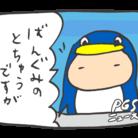 ぺんぎんし商店 ( penguinshi )