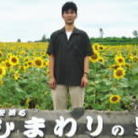 法貴 守 ( mamo0602 )