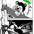 にょっき~マウス(♂)   (新階 誠) ( Sing_Ai_Makoto )
