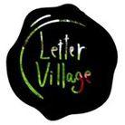 レタービレッジ ( lettervillage )