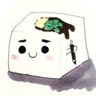 無添加豆腐の筆文字アイテム ( mutenka-toufu )
