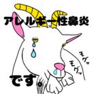 みらびっと ( mr8012zi )