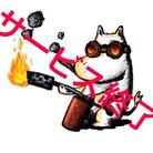 プー(ミン)・サン(ダース) ( PoohMiN3 )