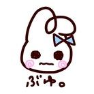 ぶゆのおみせ ( buyuchan )