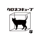 Black_cats_cube