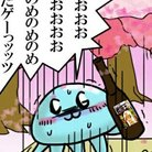 クラゲちゃんグッズ(公式) ( ChangKurage )
