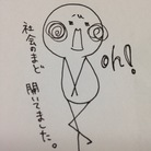 しらたまのお庭 ( siratamano-oniwa )