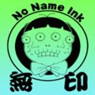 NO NAME INK ( nonameink )