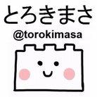 とろき50%@12/18名古屋オフ会 ( torokimasa )