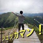 シュッカマン ( sakigake1231 )