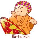 鎌倉のご当地キャラぶったくん ( butta-kun )