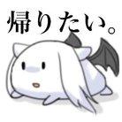 尾崎@気合用残心武器募集中 ( c_ozaki )