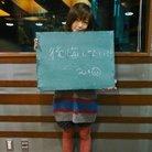 よしの ( kirakirastar616 )
