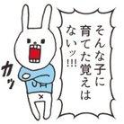 AYUMI ( ayumi_829 )