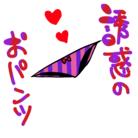 マヨナカ ( mayonaka0207 )