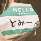 とも(とみー) ( tommy_joc )