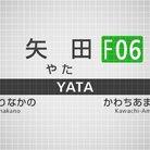 やたてつ! ( yyyy_yatatetsu )