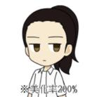 tarosuke[緑] ( tarosukenet )