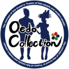 Oedo Collection ( edocolle )
