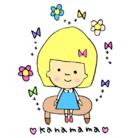 かなまま ( kanamama )