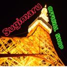 Sugimaru OFFICIAL SHOP ( SUGIMARU )