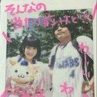 ぺーちゃん@暴れるおじさん ( 6peichan8 )