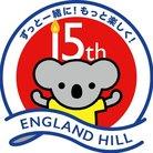 イングランドの丘【祝15周年!】 ( england_hill )