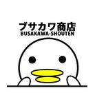 ブサカワ商店 ( busakawashouten )