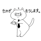 たっくん賞味期限切 ( takun0801fjs )