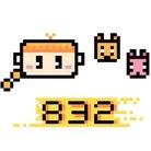 832 ( 832oishi )