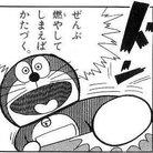 如月餅!ぐみぐみ ( gumimee )