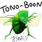 TONO-BOON ( akitofa0 )