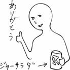 mrneoson