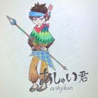 あしゃ(๑°ㅁ°๑) ( ashykun )
