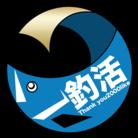釣活 ( shakapan )