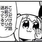 あま ( Passion_P1nK )