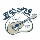 五味ゴミ男 ( gomigomio )