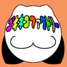 ゴキネコファクトリー ( iriomote_wmanko )