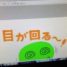 ヒラエイ ( hiraei )