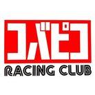 コバピコレーシング倶楽部 ( kobapicoracing )