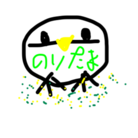 咲 ( sky_guitar_ )