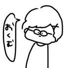 おくむらの化身 ( hiro_okmr )