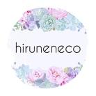 昼寝猫【花化石と鉱物アクセサリー】 ( hiruneneco_neco )