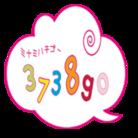 ミナミハチゴー ( 3738go )